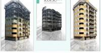 Demir Çelik Store Magazine<br /> 14/08/2014